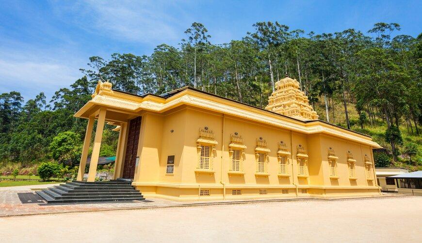 Sri Bhaktha Hanuman Temple